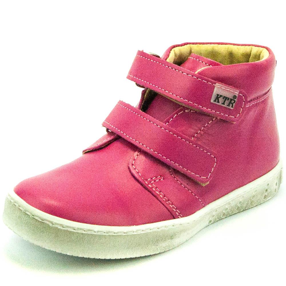 22077caa025 KTR celoroční dětská obuv 166 1 růžová ...