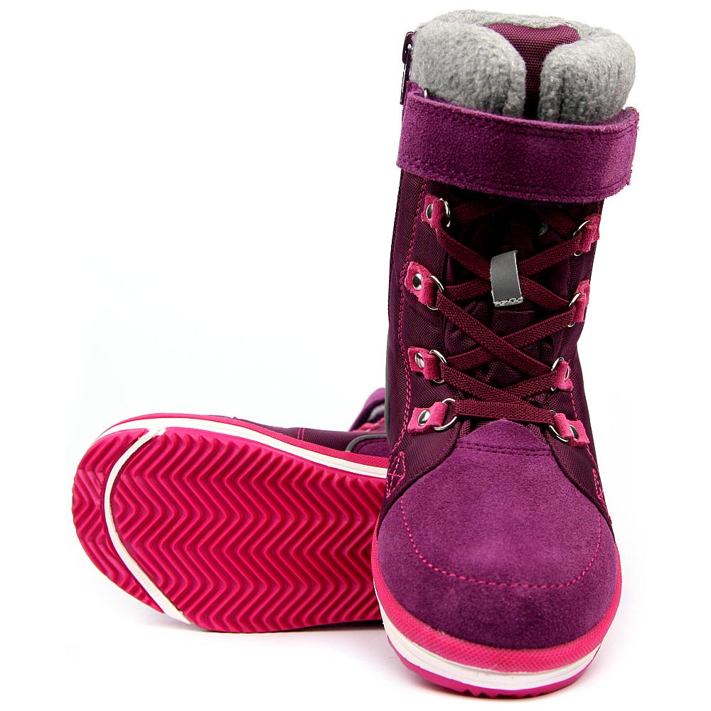 ... Reima dětské zimní boty 569288-4900 896db453a1