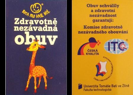 2d9a9f32ef7 dětská obuv se žirafou